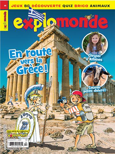 Octobre 2016 – Explomonde – Découvre la Grèce