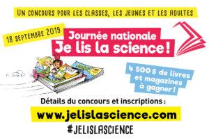 Concours Je lis la science