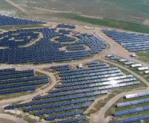 Une centrale solaire en forme de panda